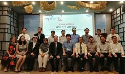 ASEAN IVO
