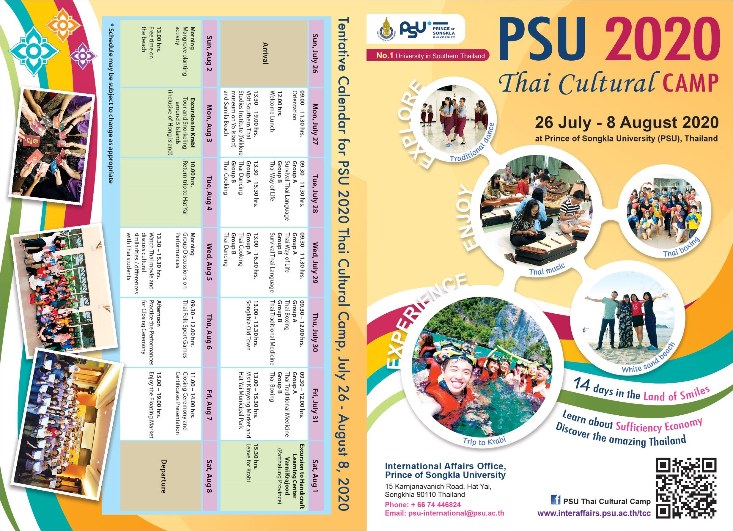 PSU 2020 TCC_brochure 01